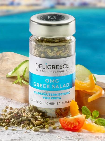 Griechische Salatkräuter